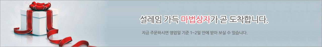01 장바구니
